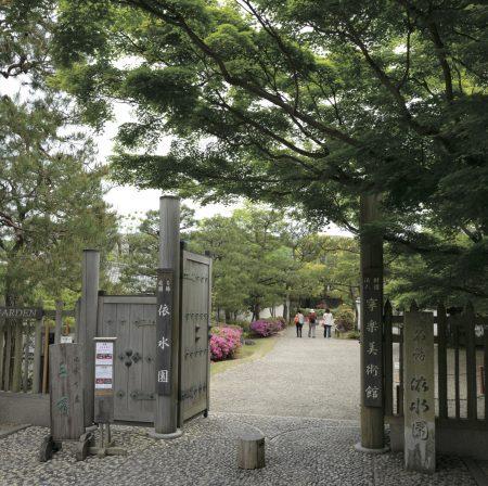 名庭、茶席に美術館。奈良を代表するもてなしの庭、依水園。