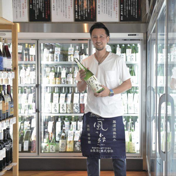 奈良の地酒の良き繋ぎ手となり、その魅力を伝える「登酒店」