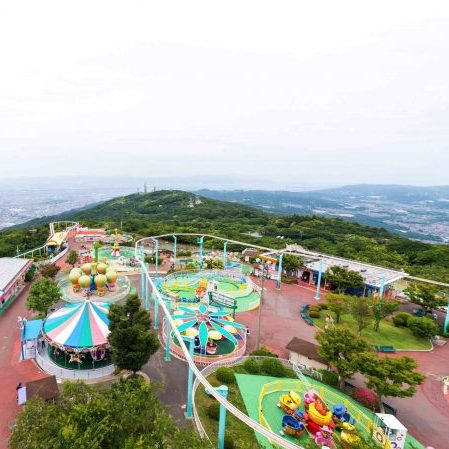 An outing in the sky! A mountain top amusement park with free admission and fantastic views.