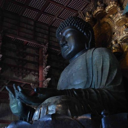 One of the world's largest wooden structures houses the Great Buddha that symbolizes Nara