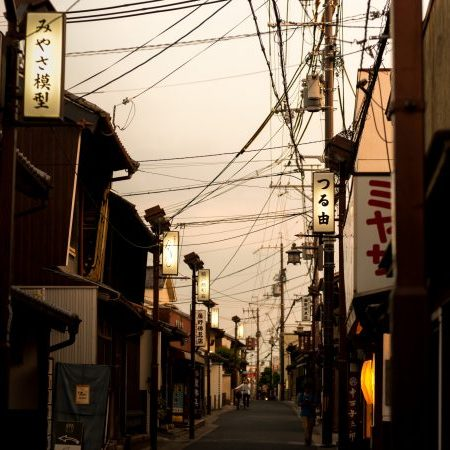 "Have you heard of ""machiya""? The houses of Naramachi embody 1,300 years of accumulated sophistication."