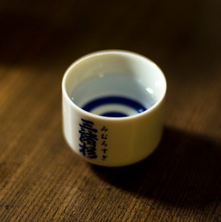 The Libation of Miwa. Exquisite sake fermented under the spirit's protection in a holy place.